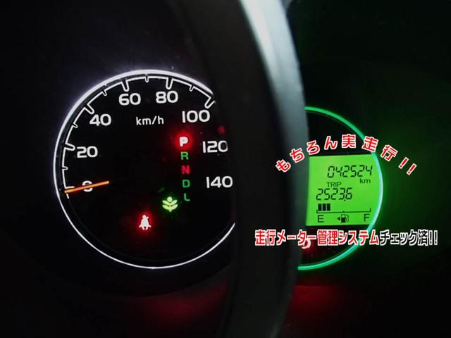 「ホンダ」「N-BOX+カスタム」「コンパクトカー」「兵庫県」の中古車18