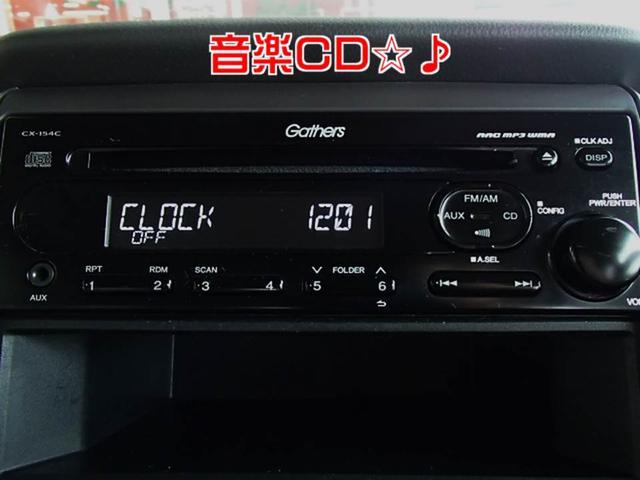 「ホンダ」「N-BOX+カスタム」「コンパクトカー」「兵庫県」の中古車20