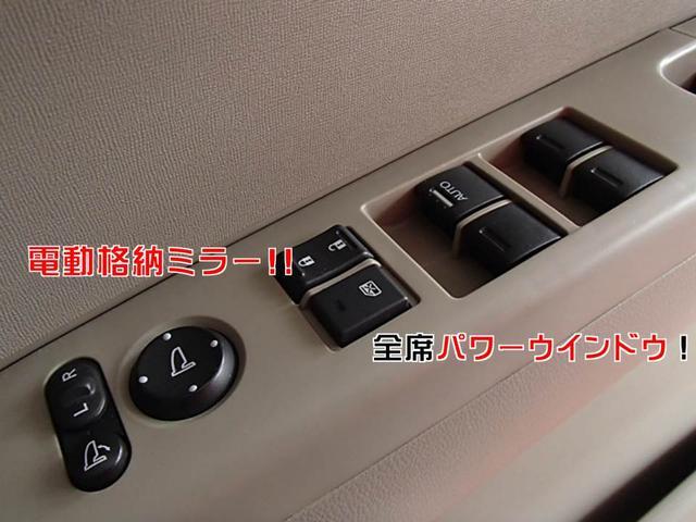 「ホンダ」「N-BOX+カスタム」「コンパクトカー」「兵庫県」の中古車23