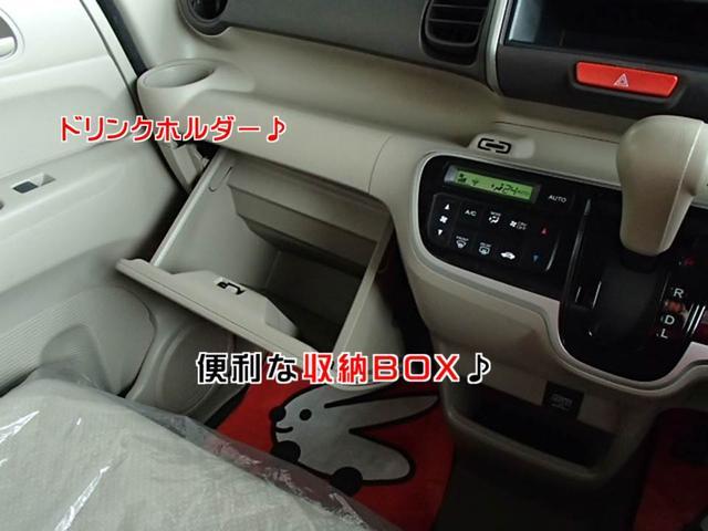 「ホンダ」「N-BOX+カスタム」「コンパクトカー」「兵庫県」の中古車27