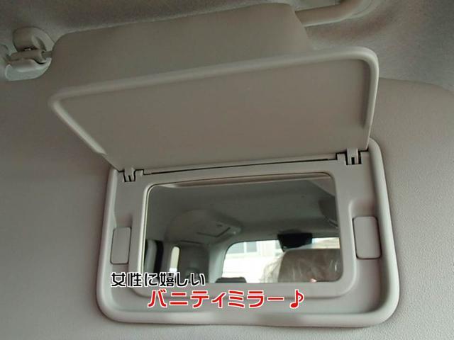 「ホンダ」「N-BOX+カスタム」「コンパクトカー」「兵庫県」の中古車28