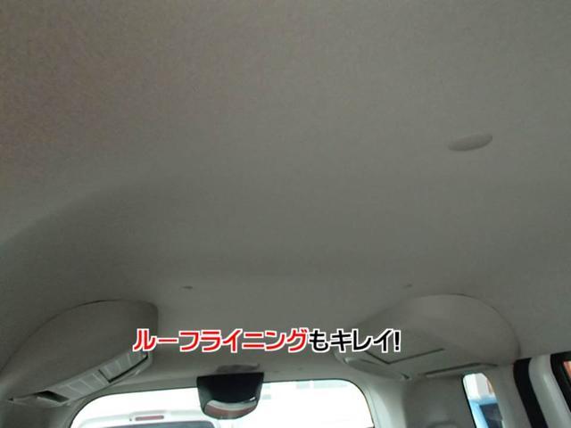 「ホンダ」「N-BOX+カスタム」「コンパクトカー」「兵庫県」の中古車29