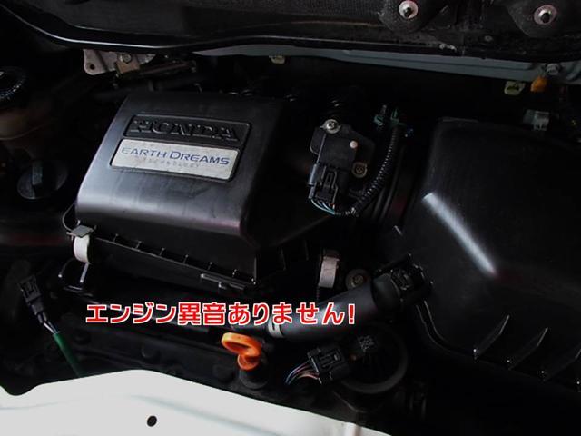 「ホンダ」「N-BOX+カスタム」「コンパクトカー」「兵庫県」の中古車30