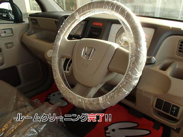 「ホンダ」「ライフ」「コンパクトカー」「兵庫県」の中古車13