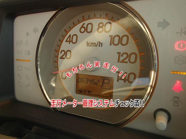 「ホンダ」「ライフ」「コンパクトカー」「兵庫県」の中古車19