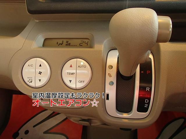 「ホンダ」「ライフ」「コンパクトカー」「兵庫県」の中古車26