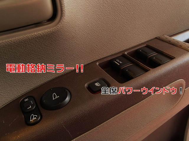 「ホンダ」「ライフ」「コンパクトカー」「兵庫県」の中古車27