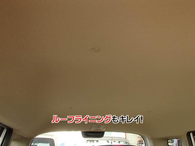 「ホンダ」「ライフ」「コンパクトカー」「兵庫県」の中古車31