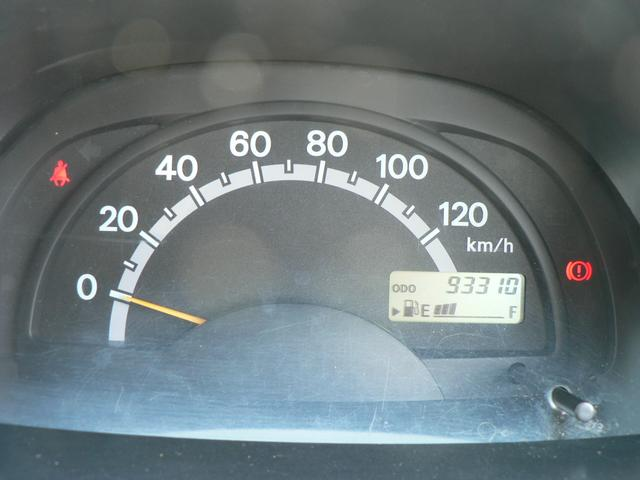 冷蔵冷凍車 -5℃設定 スタンバイ付(8枚目)