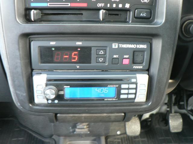 冷蔵冷凍車 -5℃設定 スタンバイ付(9枚目)