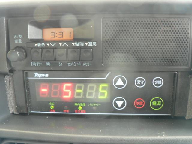 冷蔵冷凍車 -5℃設定(11枚目)