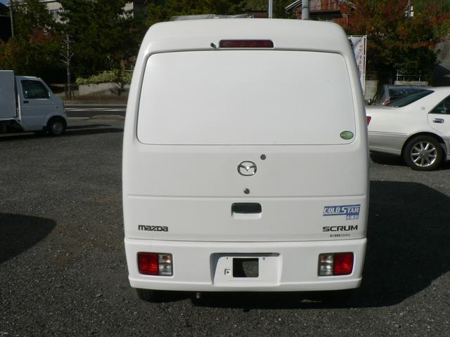 バンタイプ冷蔵冷凍車 -5℃設定(5枚目)