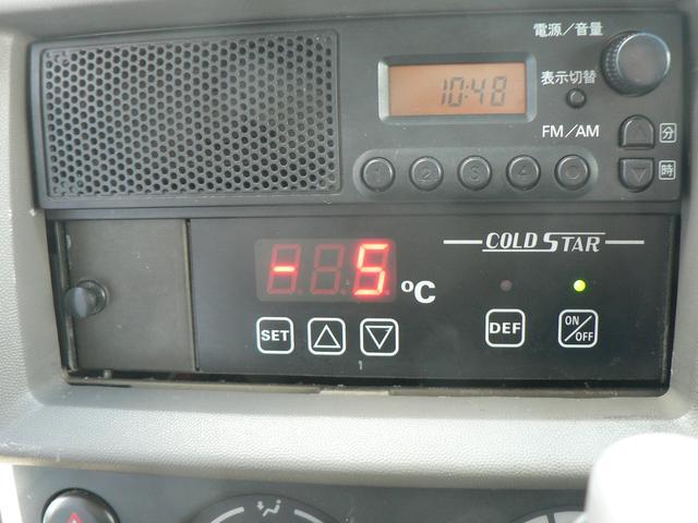バンタイプ冷蔵冷凍車 -5℃設定(10枚目)
