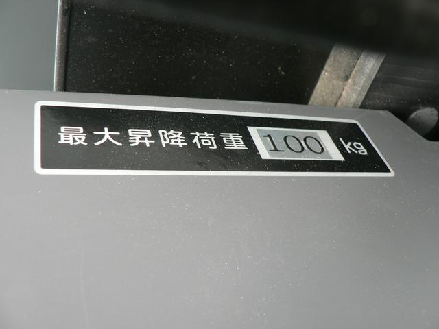 「スバル」「サンバーバン」「軽自動車」「兵庫県」の中古車20
