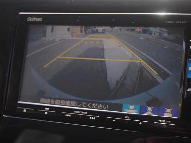スパーダ・クールスピリット アドバンスパッケージβ ホンダセンシング 特別仕様車 純正ナビゲーション バックカメラ ビルトインETC 両側パワースライドドア パドルシフト付きステアリング ワンオーナー車 禁煙車 実走行距離(14枚目)
