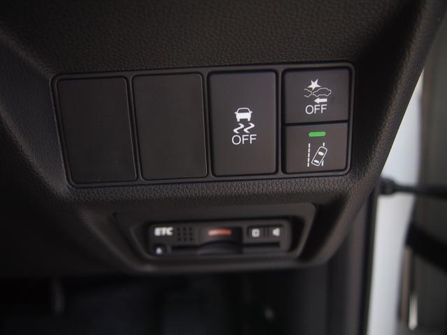 スパーダ・クールスピリット アドバンスパッケージβ ホンダセンシング 特別仕様車 純正ナビゲーション バックカメラ ビルトインETC 両側パワースライドドア パドルシフト付きステアリング ワンオーナー車 禁煙車 実走行距離(17枚目)