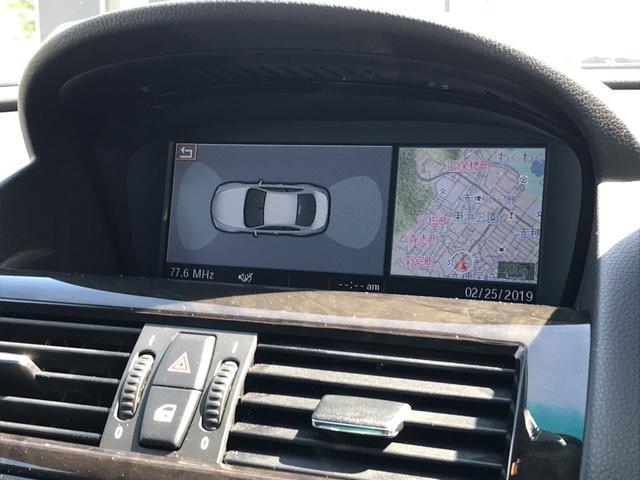 「BMW」「BMW」「クーペ」「兵庫県」の中古車30