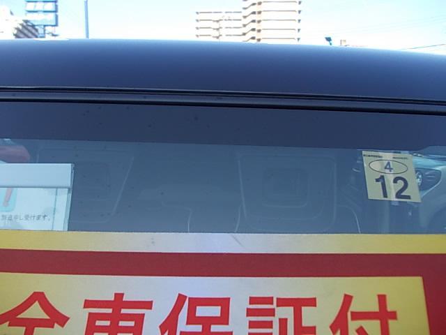 「スズキ」「ハスラー」「コンパクトカー」「兵庫県」の中古車49