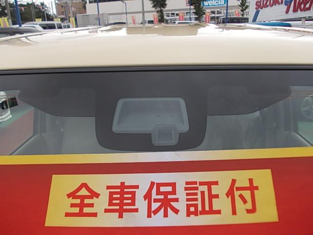S 2型 衝突被害軽減ブレー キ(47枚目)