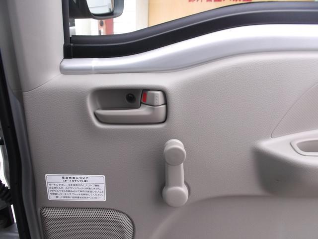 PAリミテッド 3型 プライバシーガラス AGS 2WD(31枚目)