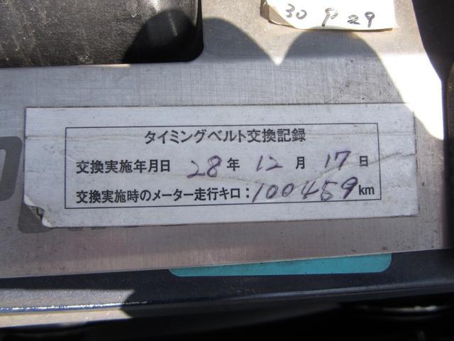 WRX STiリミテッド(20枚目)