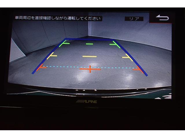 エレガンス GRスポーツ サンルーフ フルセグ メモリーナビ DVD再生 バックカメラ 衝突被害軽減システム ETC LEDヘッドランプ アイドリングストップ(12枚目)
