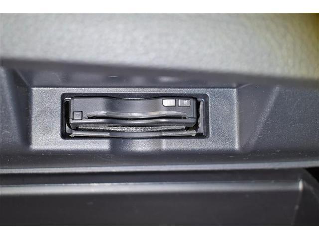 エレガンス GRスポーツ サンルーフ フルセグ メモリーナビ DVD再生 バックカメラ 衝突被害軽減システム ETC LEDヘッドランプ アイドリングストップ(13枚目)