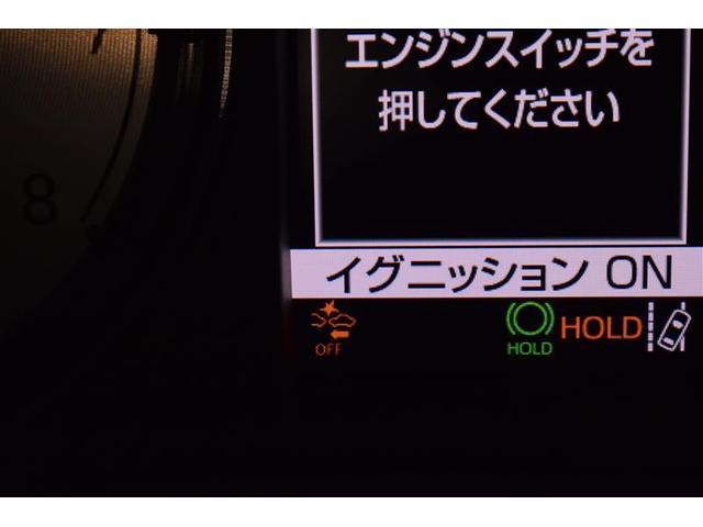 エレガンス GRスポーツ サンルーフ フルセグ メモリーナビ DVD再生 バックカメラ 衝突被害軽減システム ETC LEDヘッドランプ アイドリングストップ(17枚目)