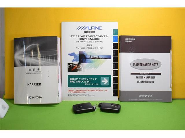 エレガンス GRスポーツ サンルーフ フルセグ メモリーナビ DVD再生 バックカメラ 衝突被害軽減システム ETC LEDヘッドランプ アイドリングストップ(20枚目)