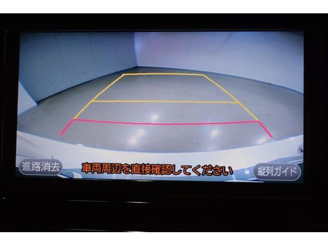 A ワンセグ メモリーナビ ミュージックプレイヤー接続可 バックカメラ 衝突被害軽減システム ETC LEDヘッドランプ(15枚目)