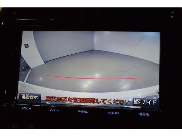 Sツーリングセレクション フルセグ DVD再生 バックカメラ ETC LEDヘッドランプ(17枚目)
