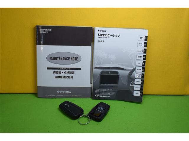 Sツーリングセレクション フルセグ DVD再生 バックカメラ ETC LEDヘッドランプ(20枚目)
