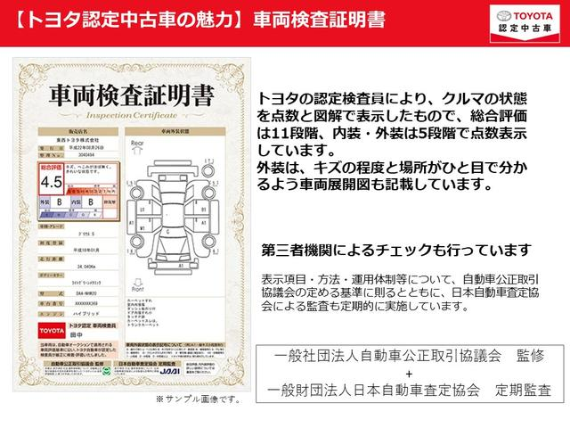 Sツーリングセレクション フルセグ DVD再生 バックカメラ ETC LEDヘッドランプ(32枚目)
