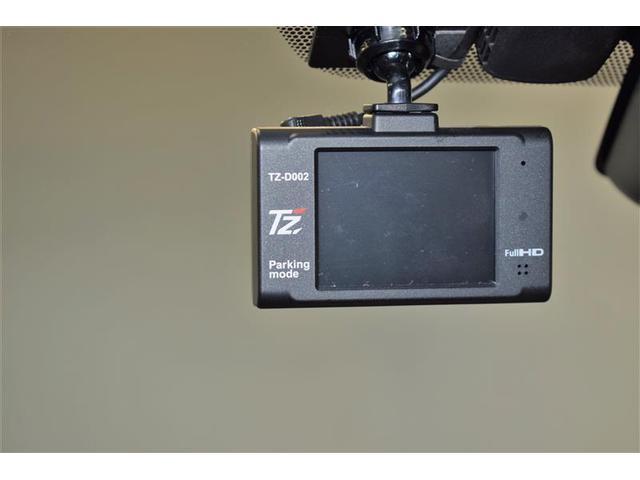 プレミアム ワンオーナ記録簿安全装置機能付サンルーフフルセグDVD再生バックカメラ 衝突被害軽減システムETCLEDヘッドランプアイドリングSTSS機能CDDVD再生機能モケットシート純正アルミ235/55R18(16枚目)