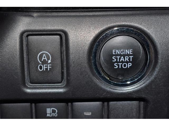 Gi ブラックテーラード フルセグ メモリーナビ DVD再生 バックカメラ 衝突被害軽減システム ETC 両側電動スライド LEDヘッドランプ ウオークスルー 乗車定員7人 3列シート アイドリングストップ(18枚目)