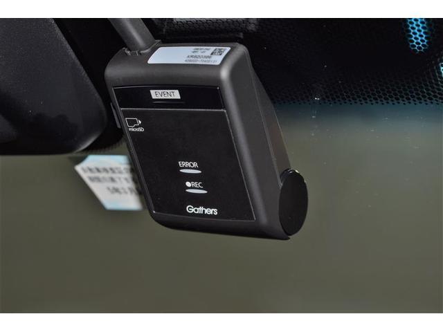 EX・ブラックスタイル 当社下取 ワンオーナー 記録簿 フルセグ メモリーナビ DVD再生 ミュージックプレイヤー接続可 バックカメラ 衝突被害軽減システム ETC LEDヘッドランプ(16枚目)