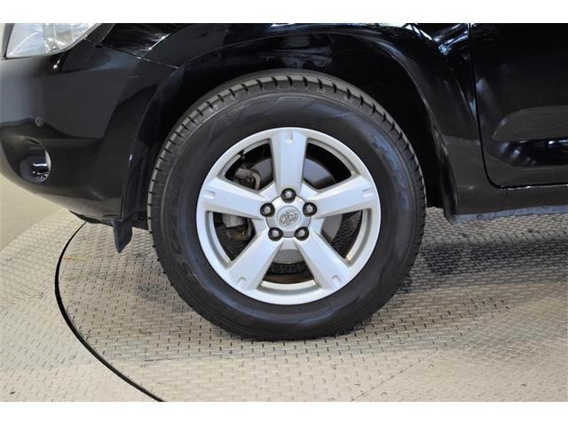 G 4WD ワンセグ HDDナビ DVD再生 ミュージックプレイヤー接続可 HIDヘッドライト オートエアコン クルーズコントロール 225 65R17純正アルミ リアスポイラー イモビライザー 5人乗(18枚目)