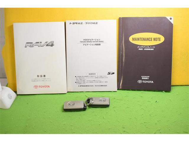 G 4WD ワンセグ HDDナビ DVD再生 ミュージックプレイヤー接続可 HIDヘッドライト オートエアコン クルーズコントロール 225 65R17純正アルミ リアスポイラー イモビライザー 5人乗(20枚目)