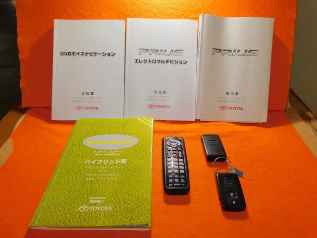 トヨタ プリウス Sツーリングセレクション DVDナビ・フルセグ・MD付き