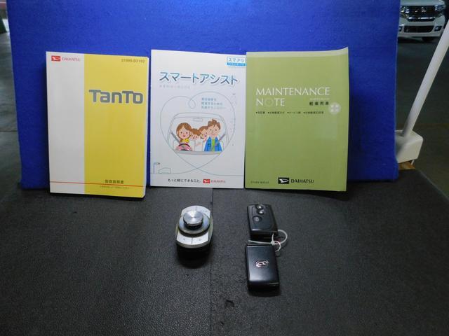 X SDナビ・フルセグ・ETC・バックモニター・スマキー付(20枚目)