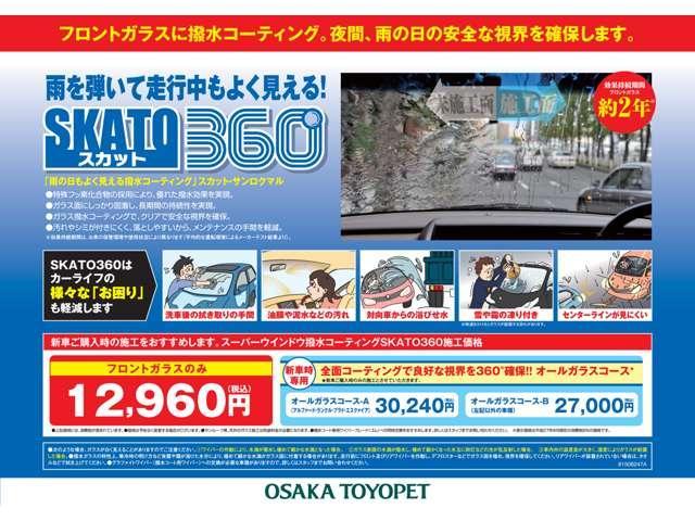 L  CD・キーレス・オートエアコン・ドルフィンアンテナ付き(3枚目)