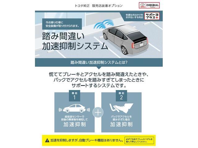 Sチューンブラック 7人乗 ETC・バックモニター・スマキー(4枚目)