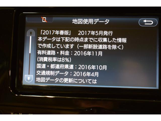 1.5F EXパッケージ 衝突軽減ブレーキ メモリ-ナビ(20枚目)