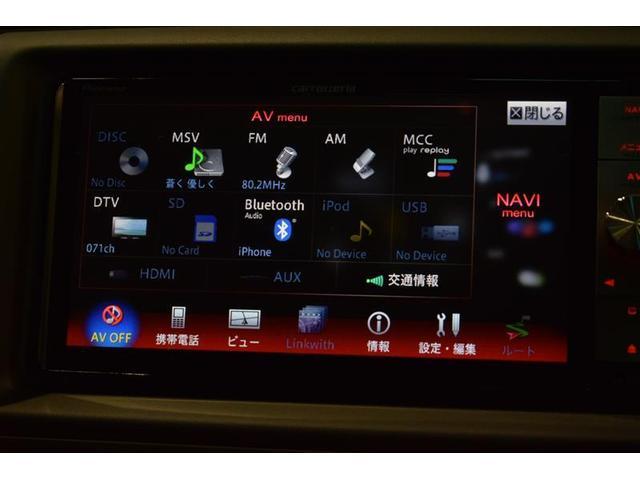 250G Sパッケージ G's CD DVD再生 フルセグTV HDDナビゲーション アルミホイール HIDライト スマートキー ETC バックカメラ(19枚目)