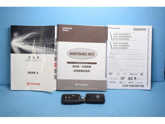250G Sパッケージ G's CD DVD再生 フルセグTV HDDナビゲーション アルミホイール HIDライト スマートキー ETC バックカメラ(20枚目)
