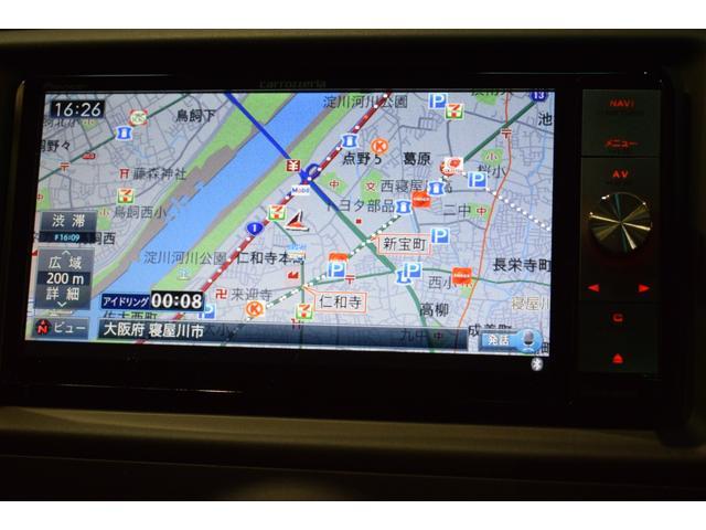 250G Sパッケージ G's CD DVD再生 フルセグTV HDDナビゲーション アルミホイール HIDライト スマートキー ETC バックカメラ(23枚目)