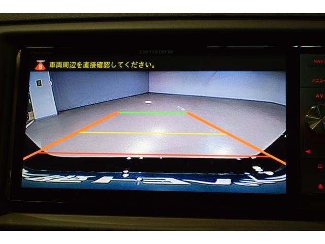 250G Sパッケージ G's CD DVD再生 フルセグTV HDDナビゲーション アルミホイール HIDライト スマートキー ETC バックカメラ(24枚目)