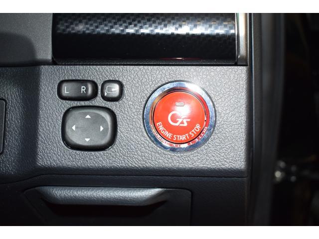 250G Sパッケージ G's CD DVD再生 フルセグTV HDDナビゲーション アルミホイール HIDライト スマートキー ETC バックカメラ(25枚目)