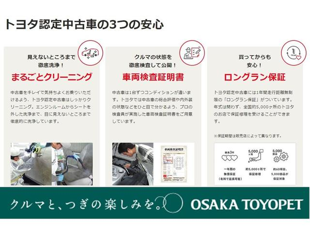 S CD DVD再生 ワンセグテレビ メモリーナビ スマートキー ETC(33枚目)