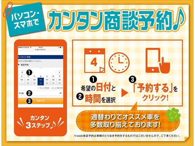 S CD DVD再生 ワンセグテレビ メモリーナビ スマートキー ETC(38枚目)